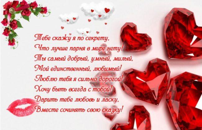 romantparnu0