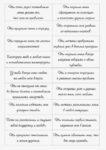 30 причин почему я тебя люблю парню шаблоны для печати