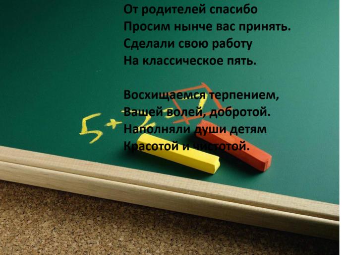 bezymjannyj-1
